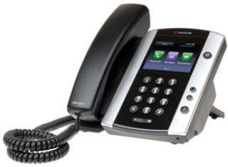 Le VVX 500 est conçu pour les responsables et les travailleurs intellectuels dynamiques d'aujourd'hu