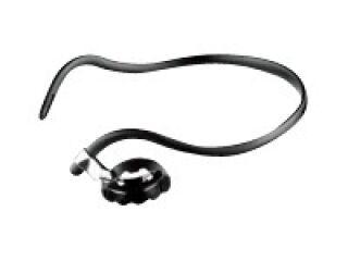 Contour nuque oreille GN 2400 et