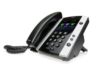 Microsoft Skype for Business/Lync edition VVX 501 12-line Desktop Phone with HD Voice, GigE and Polycom UCS SfB/Lync License. Ships without power supply.